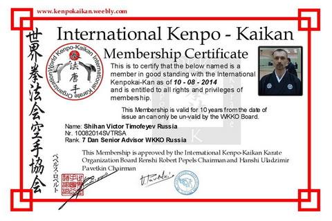 Advisor WKKO